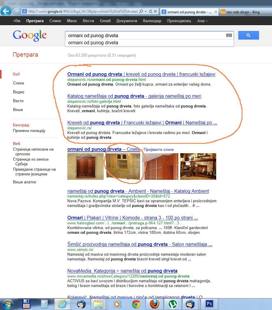 Ormani su zauzeli tri mesta prvi na Google